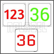 150944 Customize Number Plate