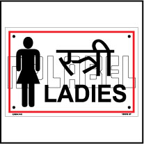 160009 Ladies Toilet Hindi Signs Name Plate