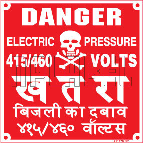 411170 DANGER 415/460 Volts Caution Sticker