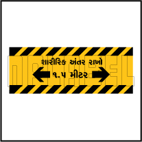 CD1951  COVID19 Keep Distance Gujarati Signages