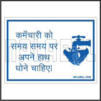 CD1960 Wash Hands Hindi Signages