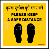 CD1965 Social Distance for 1 Person Hindi - English Floor Sticker