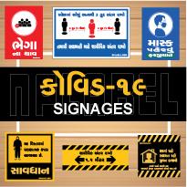 COVID-19 Gujarati Signages