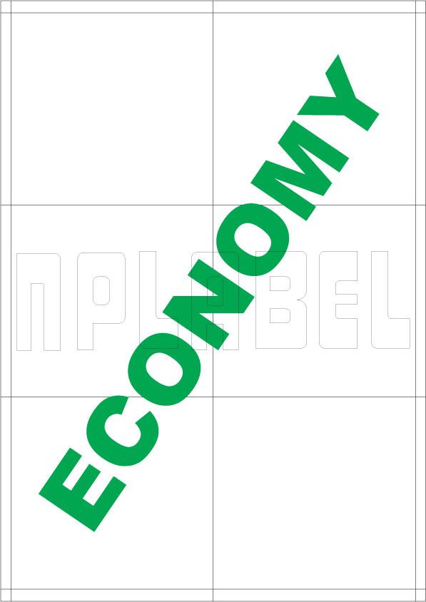 ESC2006 Multipurpose A4 Label Sheets